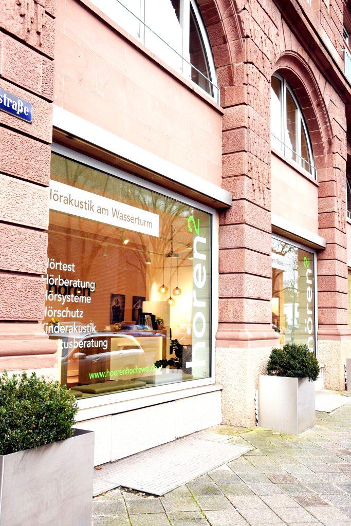 Ladenbau: Hören² (Mannheim) In Zusammenarbeit mit Jean Paul Herweh (Office Center Mannheim)